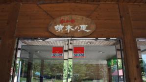 DSC06161.jpg