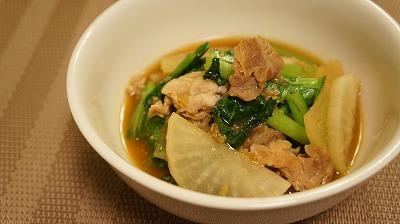20130108_大根と小松菜の煮物