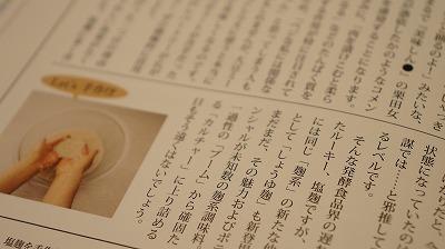 DSC01199.jpg