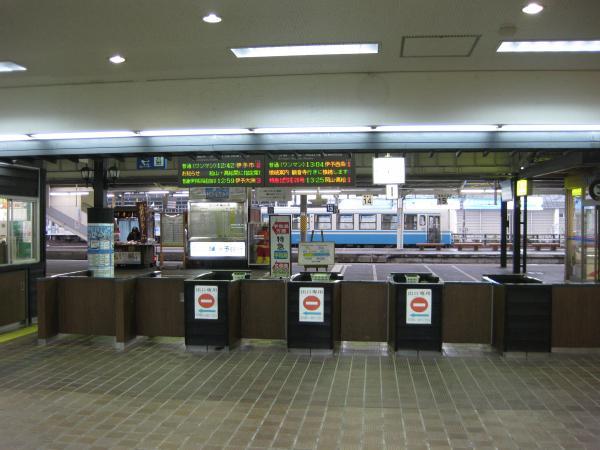 JR松山5