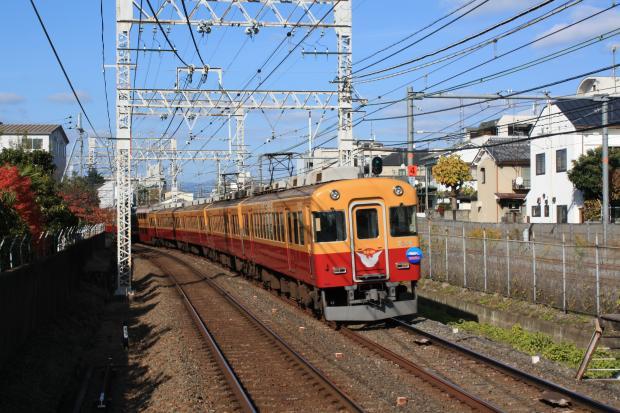 京阪3000系7