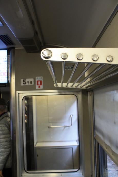 京阪3000系12