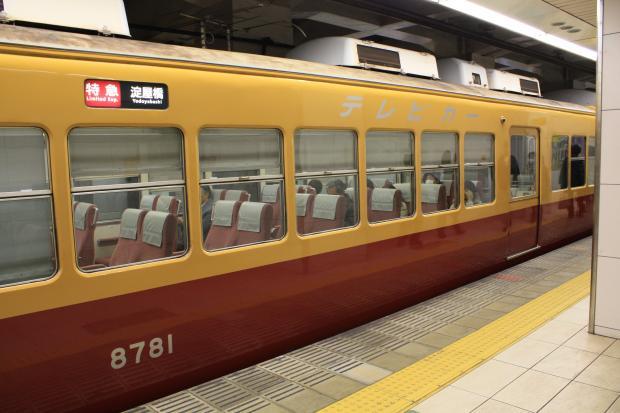 京阪3000系10