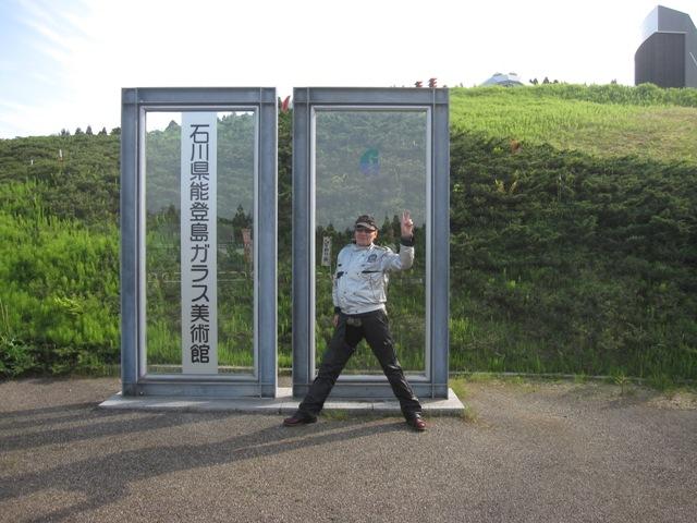 キング能登ツーリング48