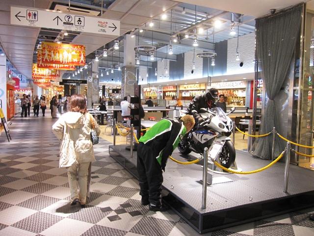 熱川温泉旅行06