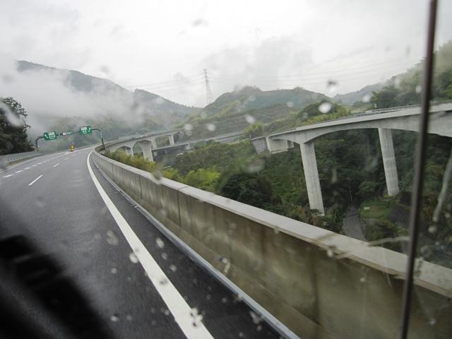 熱川温泉旅行02