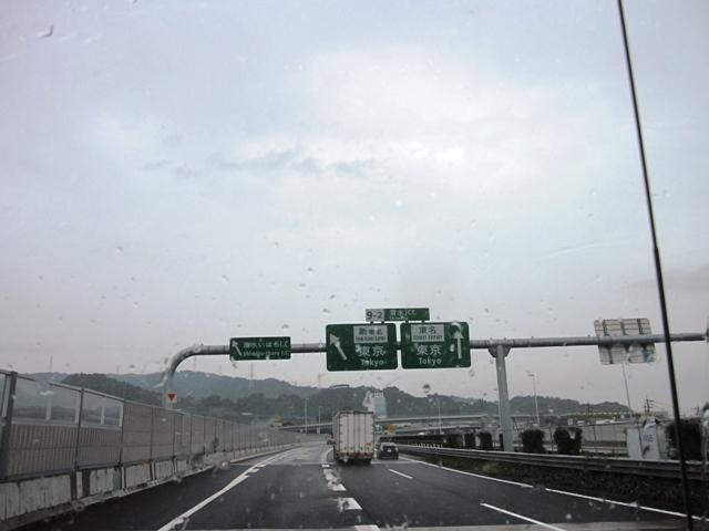 熱川温泉旅行01