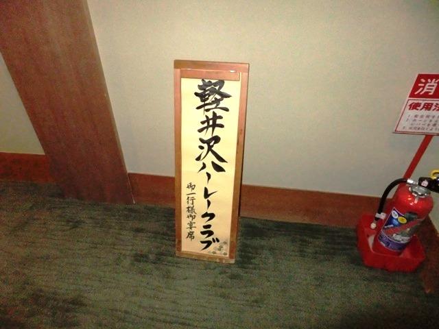 touhoku11.jpg