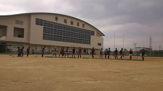 2014決勝前日-5