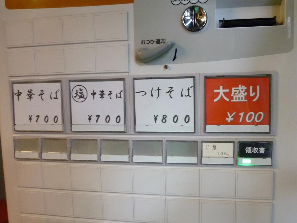 P1050115.jpg