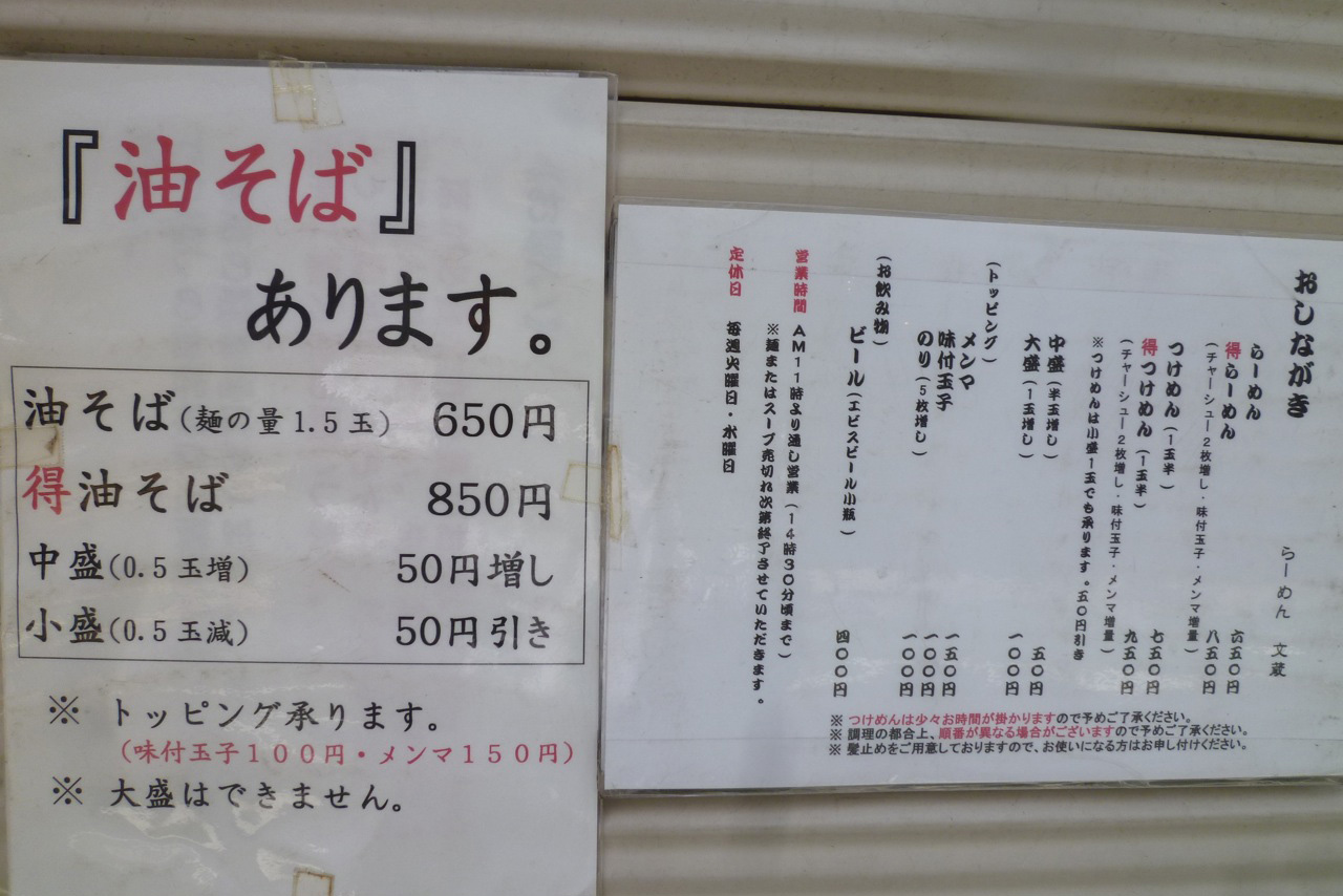 P1060361.jpg