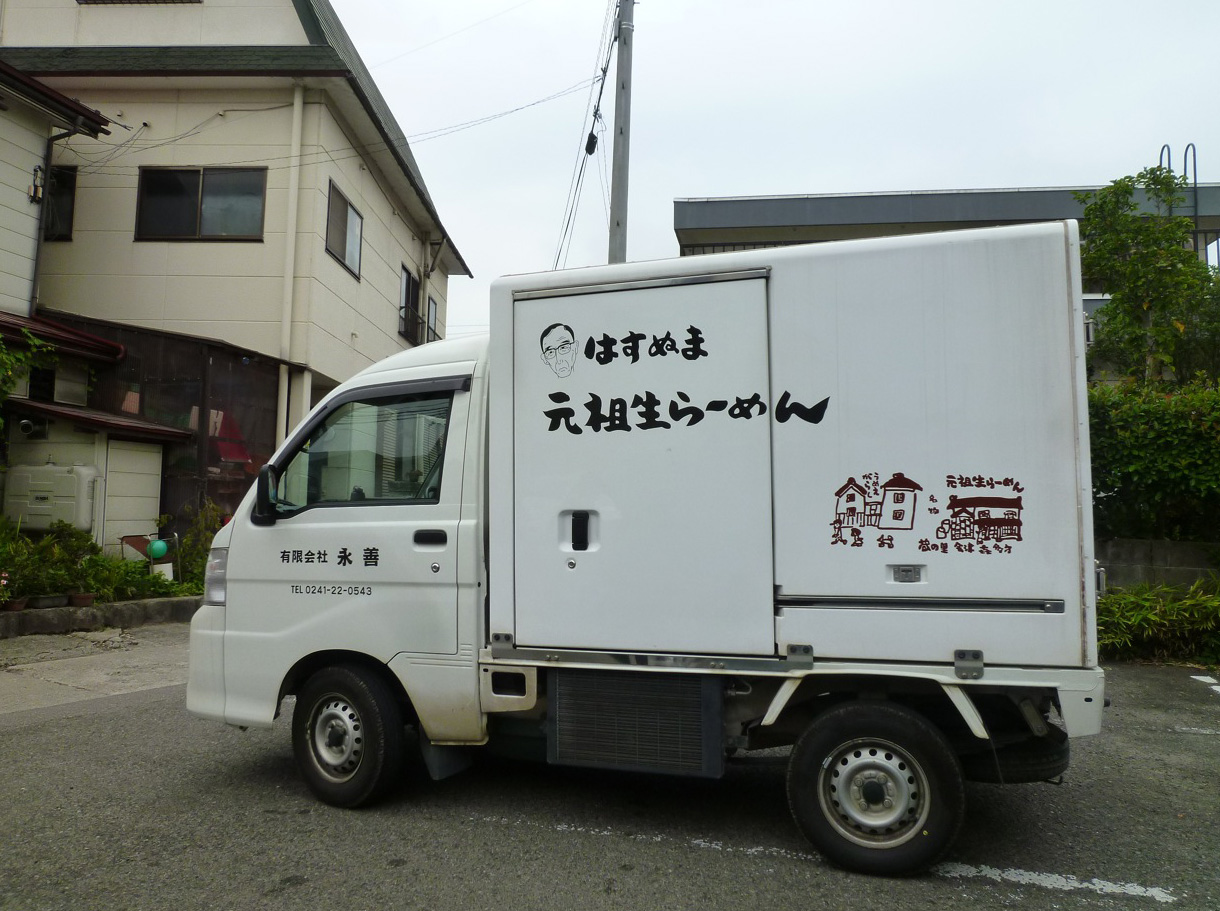 P1070628.jpg