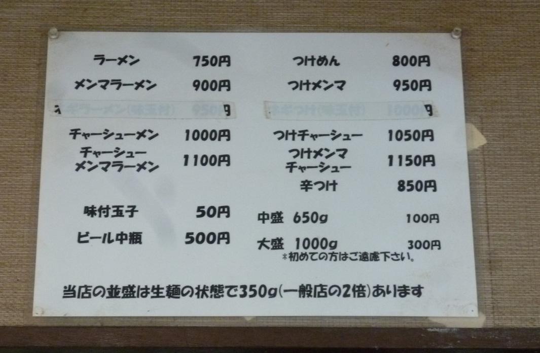 P1070998.jpg