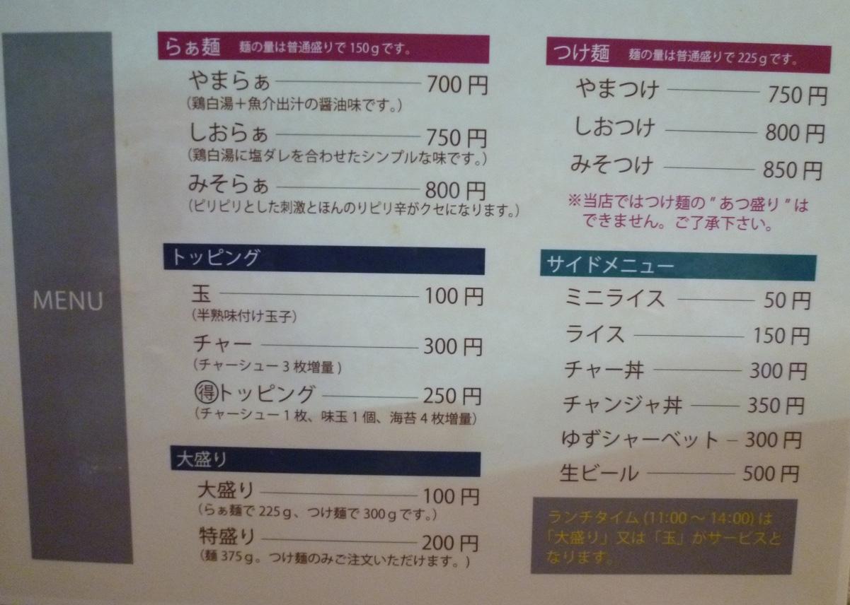 P1080080.jpg
