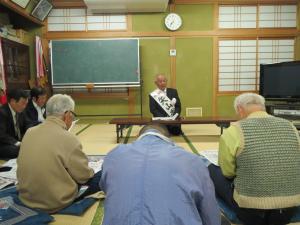 上安田集会所
