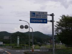 IMGP0862.jpg
