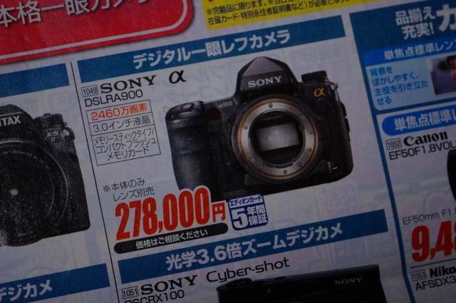 DSC009180001.jpg