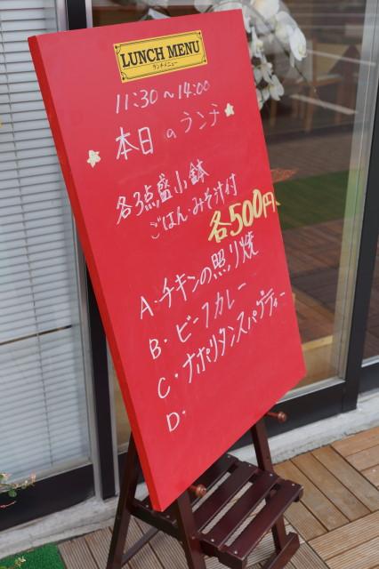 DSC030210001.jpg