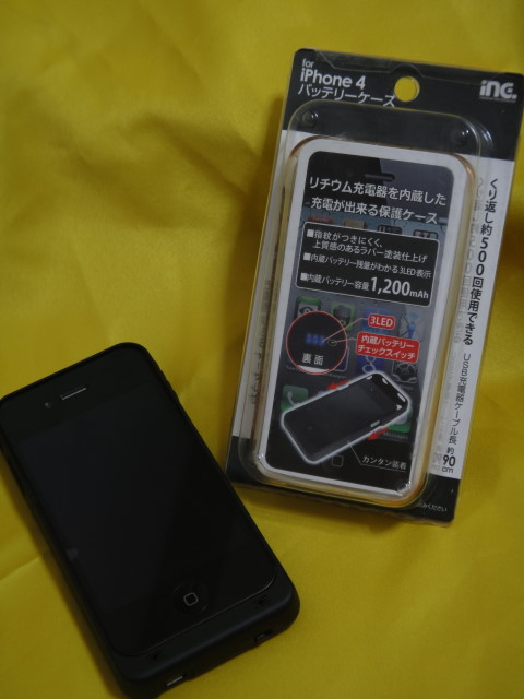 DSC09040.jpg