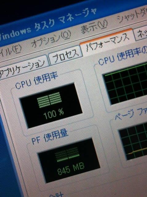 moblog_e39ed93f0000.jpg