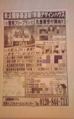 006-2_copy_.jpg