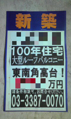 012_copy_.jpg