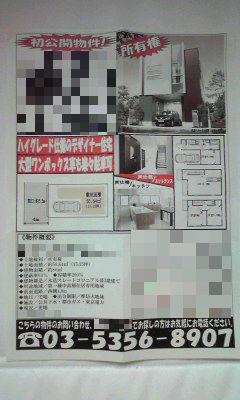 015-2_copy.jpg