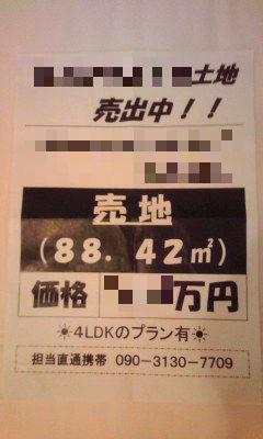 021-2_copy.jpg