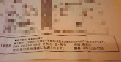 021-4_copy.jpg