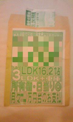 022-1_copy.jpg