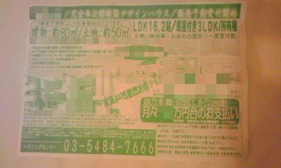 022-2_copy.jpg