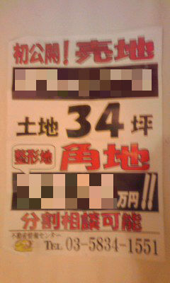 024_copy.jpg