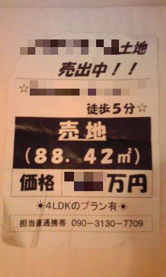 025-2_copy.jpg