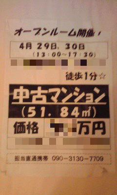 026_copy.jpg