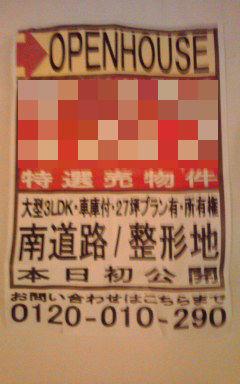 028_copy_.jpg