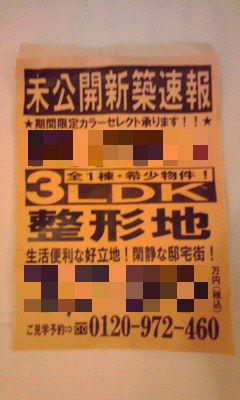 029-1_copy.jpg