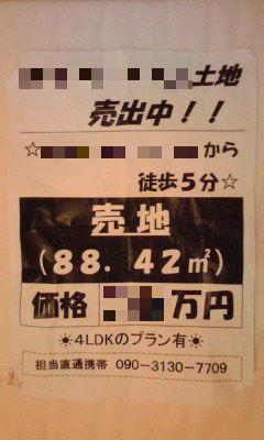 030_copy.jpg