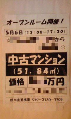 031_copy.jpg