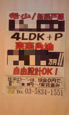 032_copy.jpg