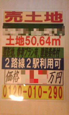 033_copy.jpg