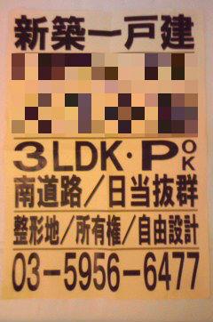 034_copy_.jpg