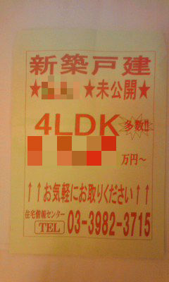 035-1_copy.jpg