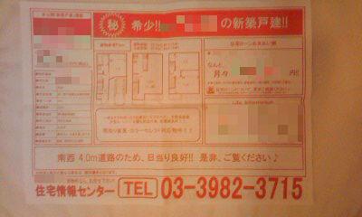 035-2_copy.jpg