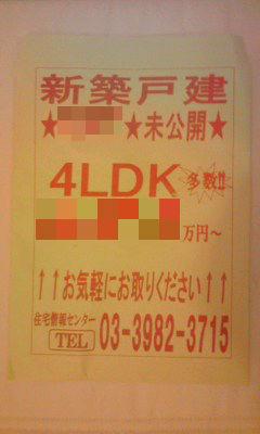 036-1_copy.jpg