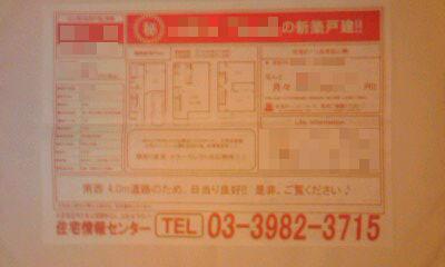 036-2_copy.jpg