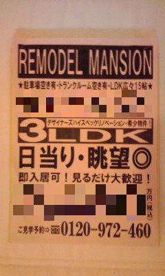 037-1_copy.jpg