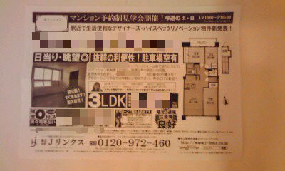 037-2_copy.jpg