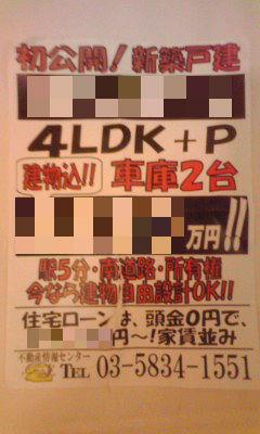 038_copy.jpg