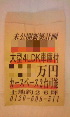 040-1_copy.jpg