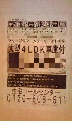 040-2_copy.jpg
